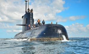 """载有44名船员的""""圣胡安""""号潜艇自当地时间2017年11月15日起失联后,时隔3日,阿根廷官方在18日中午收到潜艇发出的求救讯号,先后共7次,但仍无法与潜艇取得联系。19日,海面上的风暴让阿根廷海军搜救行动更加困难。图为阿根廷海军""""圣胡安""""号潜艇资料照片。  新华社 图"""