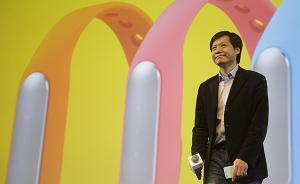 雷军欲在印度复制小米模式:5年10亿美元投资100家公司