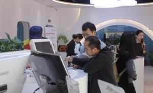 """中国电子信息产业攻克""""缺芯少魂"""",一批重大专项成果发布"""