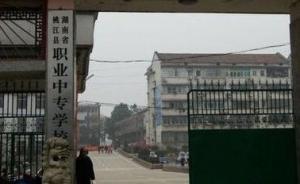 """湖南桃江所有患肺结核学生已休学,政府启动""""三包一""""措施"""