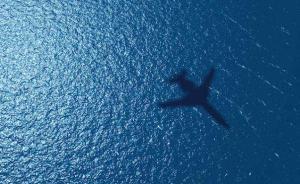 澳媒:MH370搜寻或有重大突破,报告披露曾拍到疑似残骸