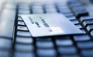 网络小贷暂停批设背后:互联网金融公司被扯去挡箭牌、遮羞布
