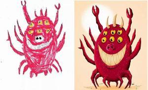 孩子心中的怪物被艺术家们再创造后