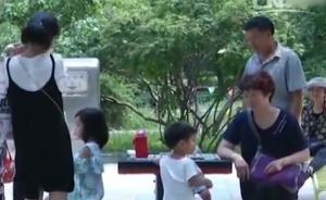 """视频丨""""朝阳群众""""月均向警方提供2万条线索"""