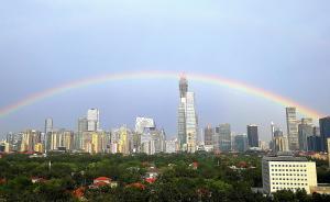 """北京局地冰雹加风雨现""""双彩虹"""",未来三天多雷雨早晚清凉"""