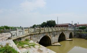 北京城市副中心3年内将全面修缮236处不可移动文物