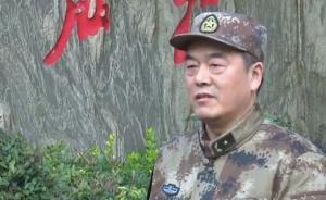 陈建少将已担任武汉联勤保障基地副政委