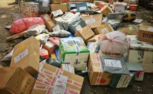 """""""双11""""你拆的快递纸盒,郑州一废品回收站每天能收两三吨"""