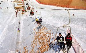 当南方人恋上滑雪,有人8个月就花了十几万
