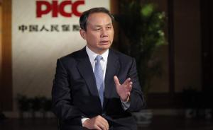 人保集团董事长吴焰任社保基金副理事长,曾主导人保控股改制