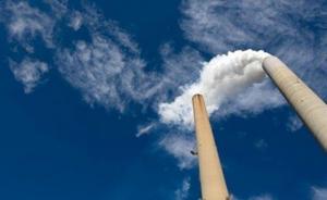 全国碳市场准备就绪,国务院批准后将适时在今年启动