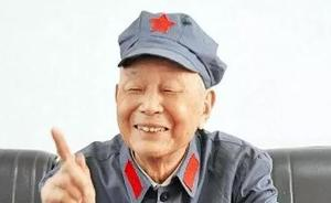 百岁四川籍老红军任群逝世,从军生涯中长期负责机要通讯工作