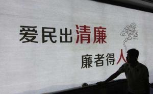 贵州黔西南州教育局党组成员、副局长刘玉川接受组织审查