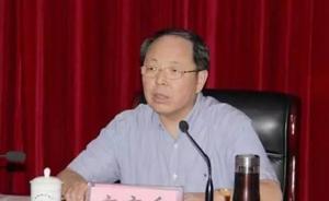 湖南省卫计委原副主任方亦兵涉嫌受贿罪被立案侦查