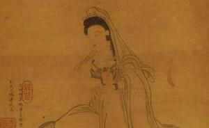 浙博明清女性画家展:看古代闺阁付诸笔端的闲情与才思