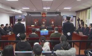 彭宇华、李明哲一审获刑七年和五年:被判犯颠覆国家政权罪