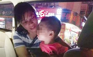带走男童11小时称想让他陪女儿玩,女子涉嫌拐骗儿童被刑拘