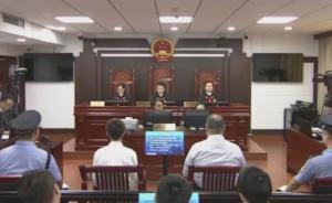 国台办回应李明哲案:应由大陆法律判定,而非台当局偏见判定