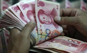 广东互金协会提示现金贷风险:无资质机构应立即停止非法放贷