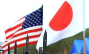 美日2+2安全会谈,美方:不希望使用武力应对朝鲜问题