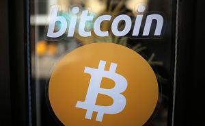 新华社:暴涨的比特币正成为套利工具,风险渐向金融领域蔓延