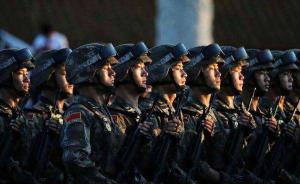 国防部回应严寒-2017军演是否针对朝鲜:不针对特定国家