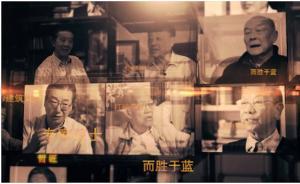 《匠·新》:在传统之上创新,重构中国现代建筑