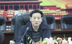 原中纪委、中组部巡视组副部级巡视专员滕久明逝世