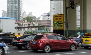 新时代新气象新作为 上海交通大整治:创新管理带来良好秩序