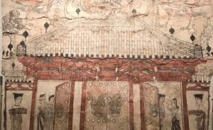 忻州北朝壁画墓观画散记
