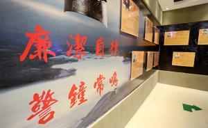 收受4条香烟,安徽蚌埠城管一支队长被党内严重警告