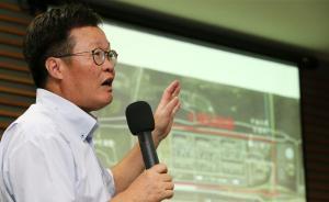 """台湾""""8.15""""全岛大停电,""""中油""""董事长辞职担责已获批"""