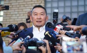 蒙古国新总统下月访俄开启首次外访,称将深化与俄各方面合作