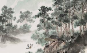"""傅益瑶谈傅抱石:父亲认为学习中国画须以""""文""""为基础"""