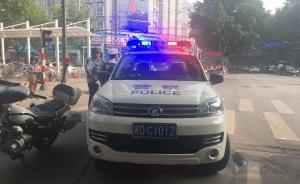 """河北邯郸交警已将违规""""警车""""封存,省公安厅成立调查组"""