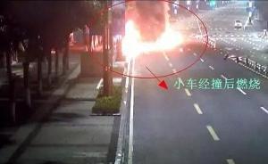 四川泸州一男子醉驾撞人,把伤者抱上车继续行驶再发事故