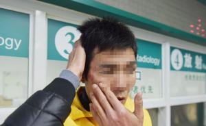 上海一ofo运维人员被打致头破血流,称与摩拜发生冲突