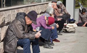 全国老龄办:预计到2050年,中国老年人口占亚洲五分之二