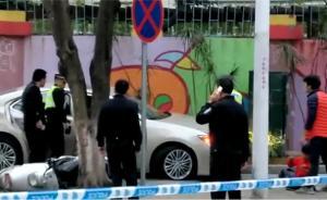 """佛山通报""""家长接孩子撞学生致1死2伤"""":涉交通肇事被批捕"""
