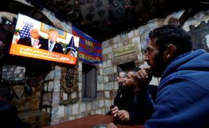 新华社:耶路撒冷问题,特朗普要玩哪样