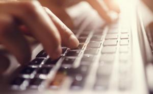 人社部财政部:各地就业补助资金信息公开泄露隐私的立即补救
