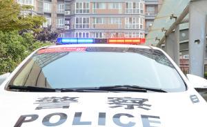 男子杀害妻子和两个女儿后跳楼自杀,北京警方成立专案组
