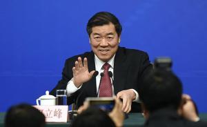 """国家发改委主任详解十八大以来中国经济""""风景这边独好"""""""