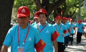 中国何以稳定:来自田野的观察与思考