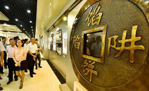 """安徽蚌埠一官员向有求于他的企业放""""高利贷"""",获利50余万"""