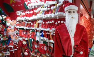 """美媒走访中国""""圣诞村"""":全球三分之二圣诞饰品来自这里"""