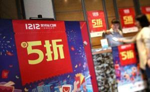 """4个境外当地版支付宝加入今年""""双12"""":培养移动支付习惯"""