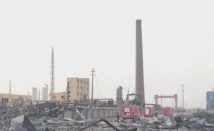 连云港一化工厂车间爆炸致4人死亡6人被埋,原因仍在调查