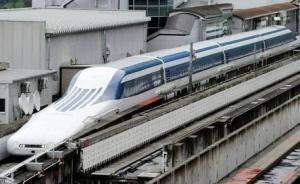 日本制造又陷丑闻,日本磁悬浮高铁建筑商涉招标舞弊被传讯