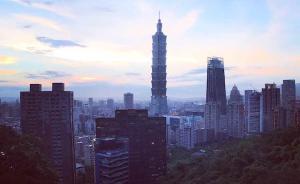 台北年轻人周末的一天